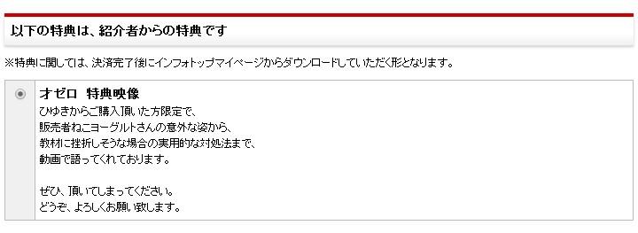 2015-03-30_205548