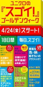 2015-04-23_211952